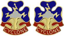 38th Infantry Division Unit Crest